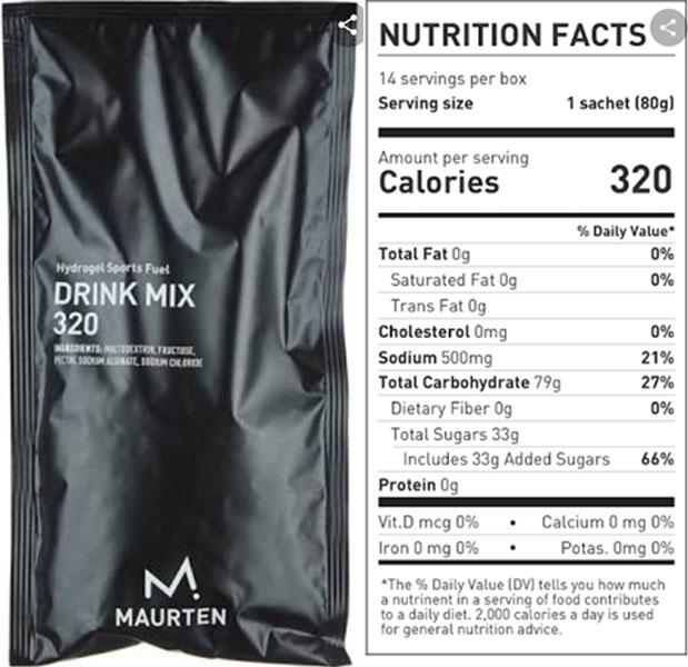 Maurten drink mix- https://www.maurten.com/